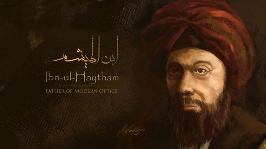 ilmuwan muslim al haytam